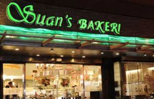 Suan's Bakery. (int)
